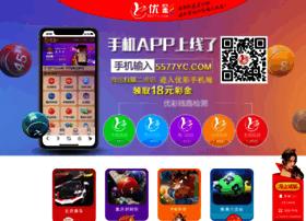 openpn.com