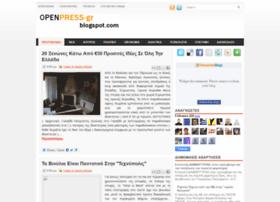 openpress-gr.blogspot.com