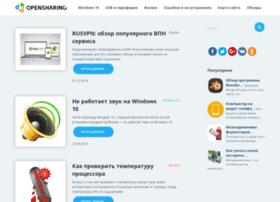 opensharing.ru