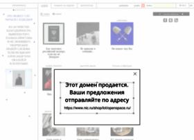 openspace.ru