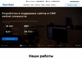 openstart.ru