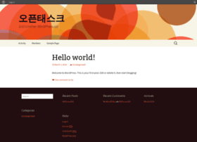 opentask.co.kr