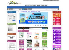 opentech.com.tw