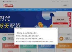 opentvix.com