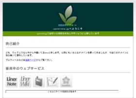 openvista.jp