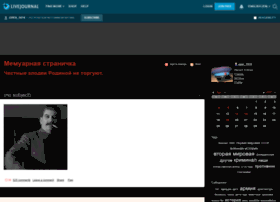 oper-1974.livejournal.com