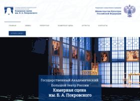 opera-pokrovsky.ru