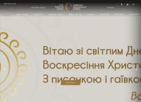 opera.lviv.ua