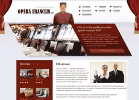 operafranklin.com
