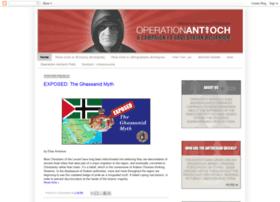 operationantioch.blogspot.gr