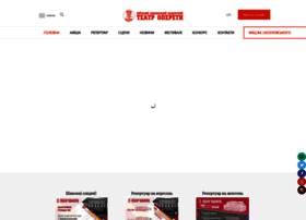 operetta.com.ua