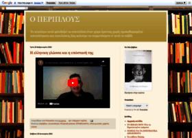 operiplous.blogspot.com