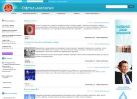 ophthalmolog.com.ua