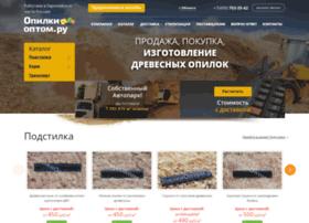 opilkioptom.ru