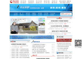 opinion.gscn.com.cn