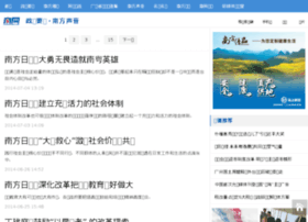 opinion.nfdaily.cn