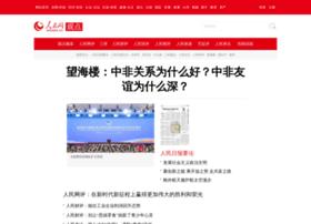 opinion.people.com.cn