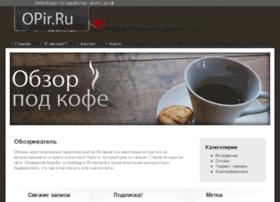 opir.ru