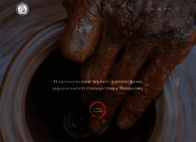 opishne-museum.gov.ua
