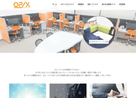 opix.co.jp