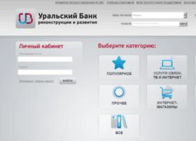 oplata.ubrr.ru