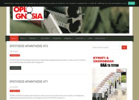 oplognosia.com
