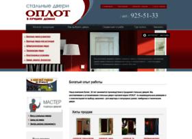oplot-doors.ru