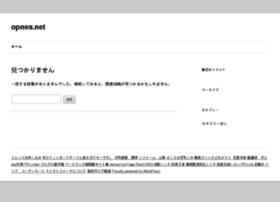 opnes.net