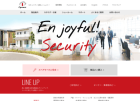 opnus.co.jp
