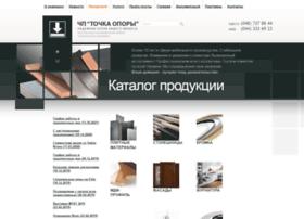 opora.od.ua