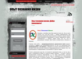 opozi.ru