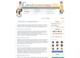 opp.studentochka.ru