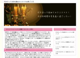 oppaku.com