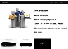 oppodigital.com.cn