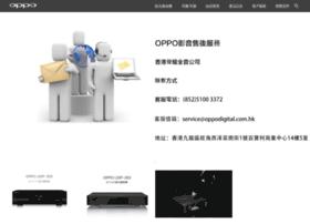 oppodigital.com.hk