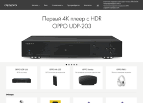oppodigital.com.ru