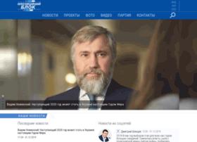 opposition.org.ua