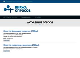 opros.msk.ru