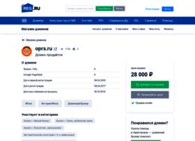 oprs.ru