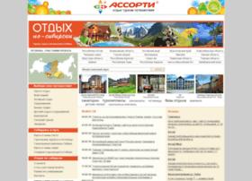 ops-sib.ru