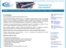 ops.avirgroup.ru