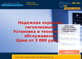 ops42.ru