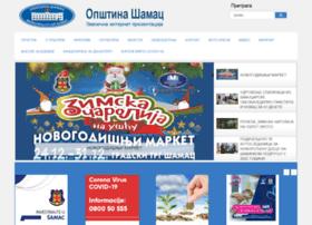 opstinasamac.org