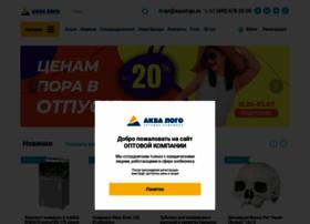 opt-aqualogo.ru