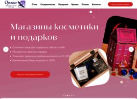 opt-aroma.ru