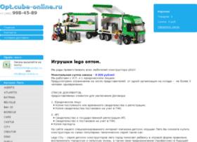 opt.cube-online.ru