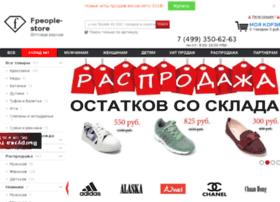 opt.fpeople-store.ru