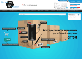 opt.promisemobile.ru