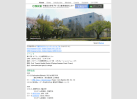 opt.utsunomiya-u.ac.jp