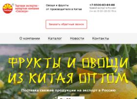 optfruitcnr.ru